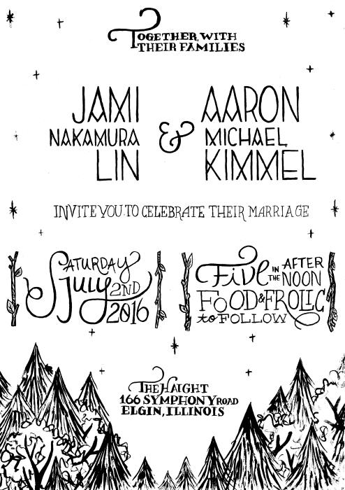 JA_InviteMain