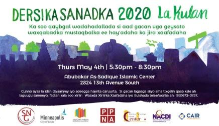 NBH2020_Digital Postcard SOMALI