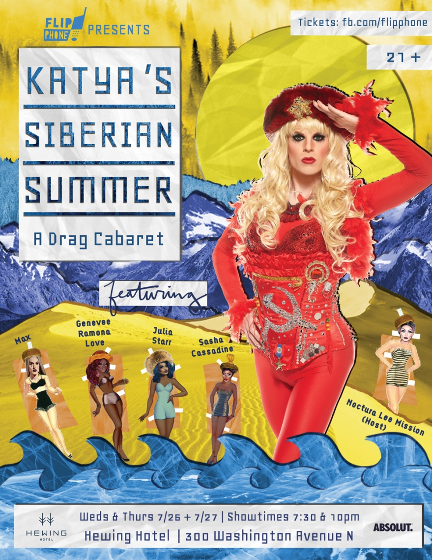 Katya'sSiberianSummer-(new-dates)